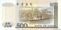500 Dollars HONG KONG  1999 P.332f SPL+