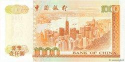 1000 Dollars HONG KONG  2001 P.334 NEUF