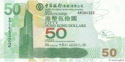 50 Dollars HONG KONG  2003 P.336a NEUF