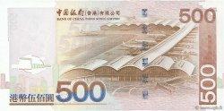 500 Dollars HONG KONG  2003 P.338a pr.NEUF