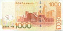 1000 Dollars HONG KONG  2005 P.339b pr.NEUF