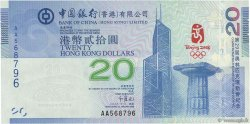 20 Dollars HONG KONG  2008 P.340a NEUF