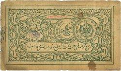 1 Rupee AFGHANISTAN  1919 P.001a B