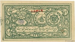 1 Rupee AFGHANISTAN  1920 P.001b SPL