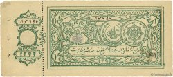 1 Rupee AFGHANISTAN  1920 P.001b TTB+