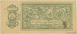 1 Rupee AFGHANISTAN  1920 P.001b SUP+