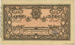 5 Rupees AFGHANISTAN  1919 P.002a SUP