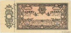 5 Rupees AFGHANISTAN  1920 P.002b SPL