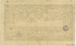 50 Rupees AFGHANISTAN  1919 P.004 SUP