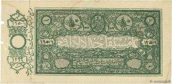 100 Rupees AFGHANISTAN  1920 P.005 TTB+
