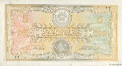 5 Afghanis AFGHANISTAN  1926 P.006 SPL