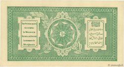 10 Afghanis AFGHANISTAN  1926 P.008 SUP