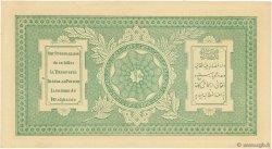 10 Afghanis AFGHANISTAN  1926 P.008 SPL
