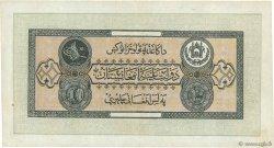 10 Afghanis AFGHANISTAN  1928 P.009ar SUP