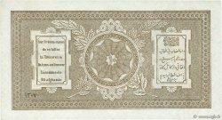 10 Afghanis AFGHANISTAN  1928 P.009b SPL