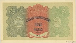 50 Afghanis AFGHANISTAN  1928 P.010a pr.NEUF
