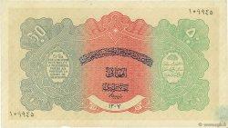 50 Afghanis AFGHANISTAN  1928 P.010b TTB+
