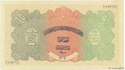 50 Afghanis AFGHANISTAN  1928 P.010b pr.NEUF