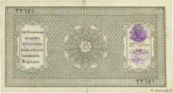 5 Afghanis AFGHANISTAN  1928 P.011 TTB