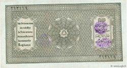 5 Afghanis AFGHANISTAN  1928 P.011 SUP+