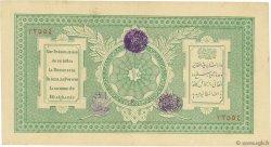 10 Afghanis AFGHANISTAN  1928 P.012 TTB+
