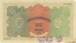 50 Afghanis AFGHANISTAN  1928 P.013 SUP