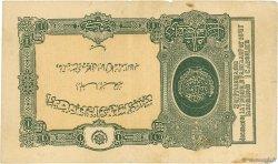 1 Rupee / 1 Caboulie(s) AFGHANISTAN  1928 P.014a pr.TTB