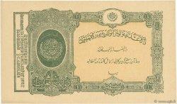 1 Rupee / 1 Caboulie(s) AFGHANISTAN  1928 P.014a pr.NEUF