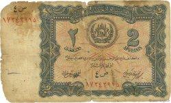 2 Afghanis AFGHANISTAN  1936 P.015 AB