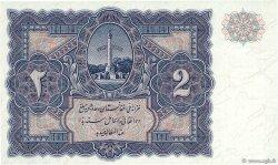 2 Afghanis AFGHANISTAN  1936 P.015 NEUF