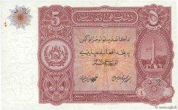 5 Afghanis AFGHANISTAN  1936 P.016 NEUF