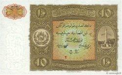 10 Afghanis AFGHANISTAN  1936 P.017 NEUF
