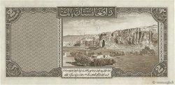 2 Afghanis AFGHANISTAN  1937 P.021 SPL