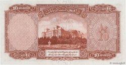 10 Afghanis AFGHANISTAN  1939 P.023a NEUF