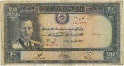 20 Afghanis AFGHANISTAN  1939 P.024a pr.B
