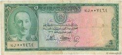 5 Afghanis AFGHANISTAN  1948 P.029 TTB