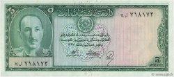 5 Afghanis AFGHANISTAN  1948 P.029 pr.NEUF