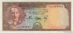 10 Afghanis AFGHANISTAN  1948 P.030A SPL