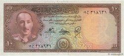 10 Afghanis AFGHANISTAN  1948 P.030A NEUF