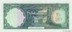 20 Afghanis AFGHANISTAN  1957 P.031d pr.NEUF