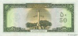 50 Afghanis AFGHANISTAN  1948 P.032 SPL