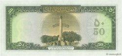 50 Afghanis AFGHANISTAN  1948 P.032 NEUF