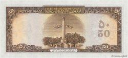 50 Afghanis AFGHANISTAN  1951 P.033a NEUF