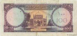 100 Afghanis AFGHANISTAN  1954 P.034c TB+