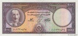 100 Afghanis AFGHANISTAN  1957 P.034d pr.NEUF