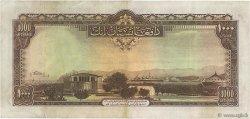 1000 Afghanis AFGHANISTAN  1948 P.036 TTB