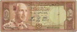 10 Afghanis AFGHANISTAN  1961 P.037a B+