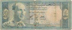20 Afghanis AFGHANISTAN  1961 P.038 B