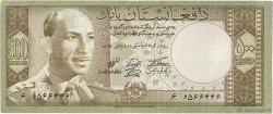 500 Afghanis AFGHANISTAN  1963 P.041b TTB