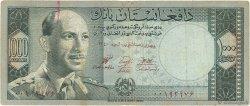 1000 Afghanis AFGHANISTAN  1961 P.042a TB
